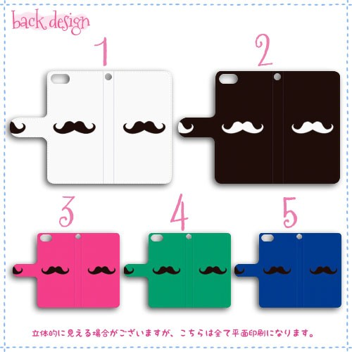DIGNO E 手帳型 スマホケース 503KC ケース 分厚い白革 トレンド/ひげ