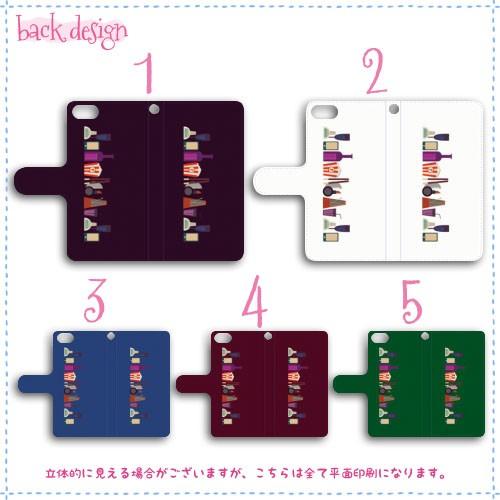 AQUOS PHONE es 手帳型 スマホケース WX04SH ケース 分厚い白革 レディー
