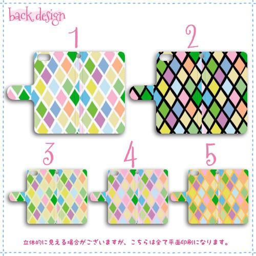 isai 手帳型 スマホケース LGL22 ケース キャメル カラフルひし形  手帳ケース