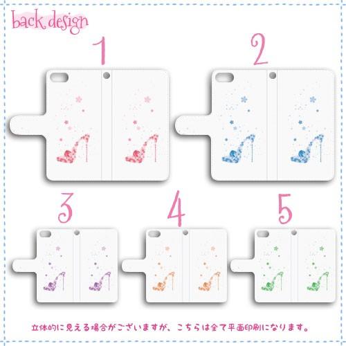 AQUOS Xx2 mini 手帳型 スマホケース 503SH ケース 分厚い白革 薔薇ハイヒール