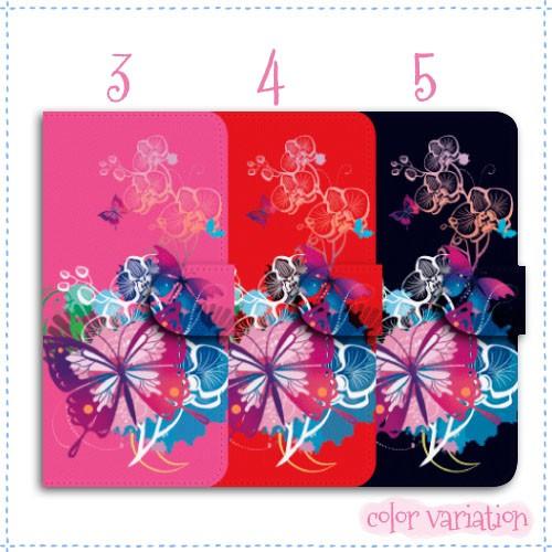 URBANO V03 手帳型 スマホケース KYV38 ケース キャメル 蝶と新緑  手帳ケース