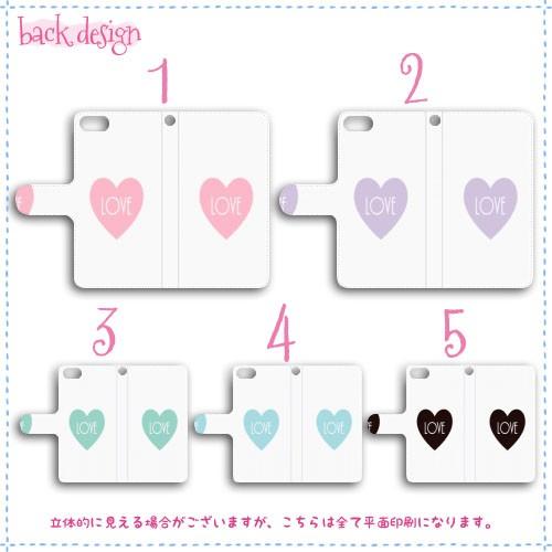 iPhone 7 手帳型 スマホケース iPhone 7 ケース ハート/02  アイフォン 7