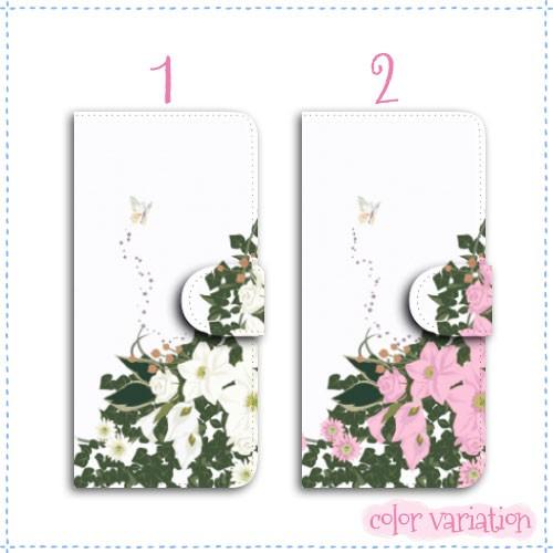 LUMIERE 手帳型 スマホケース 503HW ケース 分厚い白革 花と蝶
