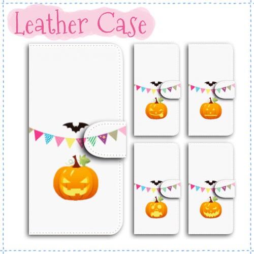 Xperia Z1f 手帳型 スマホケース SO-02F ケース 分厚い白革 ハロウィンかぼちゃ 送料無料
