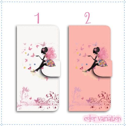 iPhone 7 Plus 手帳型 スマホケース iPhone 7 Plus ケース 女の子と蝶  アイフォン 7 プラス