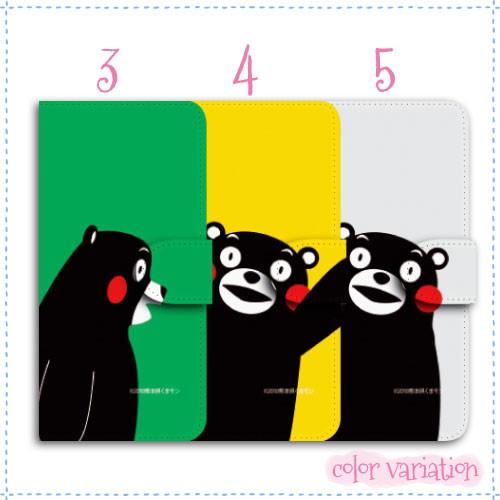 arrows M03 手帳型 スマホケース M03 ケース キャメル くまモン/斜めアップ  手帳ケース