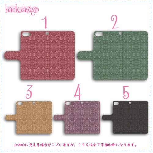 iPhone 5s 手帳型 スマホケース iPhone 5s ケース 幾何学模様  アイフォン 5s