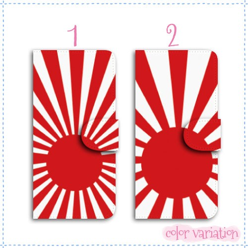 iPhone X 手帳型 スマホケース iPhone X ケース 国旗/旭日旗  アイフォン X