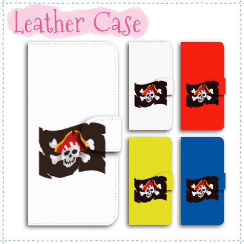 AQUOS SERIE mini 手帳型 スマホケース SHV31 ケース 分厚い白革 海賊旗