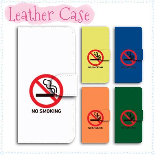 AQUOS PHONE Xx mini 手帳型 スマホケース 303SH ケース 分厚い白革 禁煙者専用