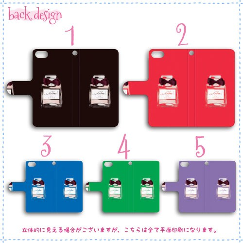 DIGNO U 手帳型 スマホケース 404KC ケース キャメル 香水01  手帳ケース