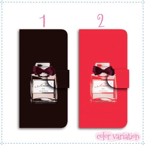 iPhone 7 手帳型 スマホケース iPhone 7 ケース 香水01  アイフォン 7