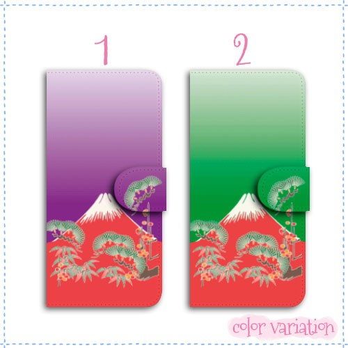 Disney Mobile 手帳型 スマホケース DM-01H ケース 分厚い白革 富士山と松