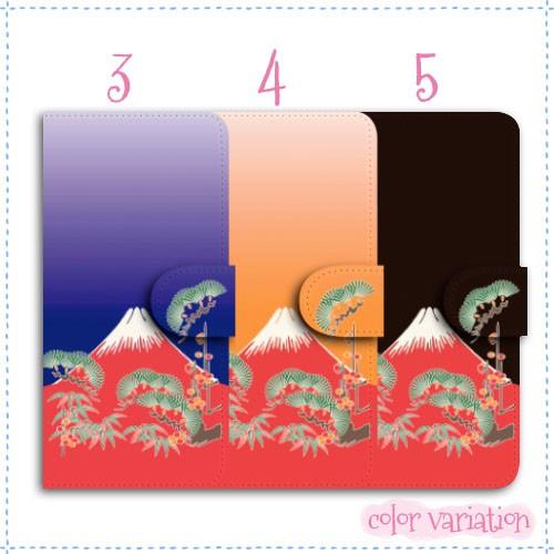 Ascend D2 手帳型 スマホケース HW-03E ケース 分厚い白革 富士山と松