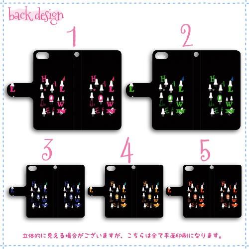 iPhone 5s 手帳型 スマホケース iPhone 5s ケース ハロウィンお化け  アイフォン 5s