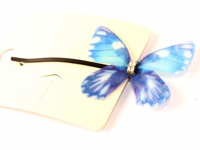 お洒落 蝶 バタフライ 髪飾り ヘアピン ヘアクリップ アメリカピンタイプ#ブルー【新品/送料込み】