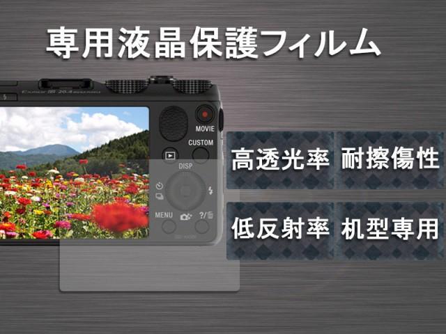 3枚入 ASUS Memo Pad 8 LTE ME581 前面フィルム 低反射 液晶保護シート 送料込