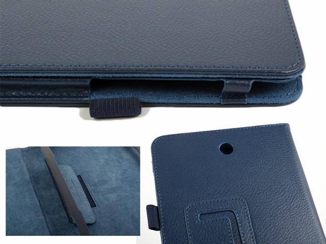 Acer Iconia Tab 8 PU合皮製エンボス加工 スタンド式ケース#ホワイト【新品/送料込み】
