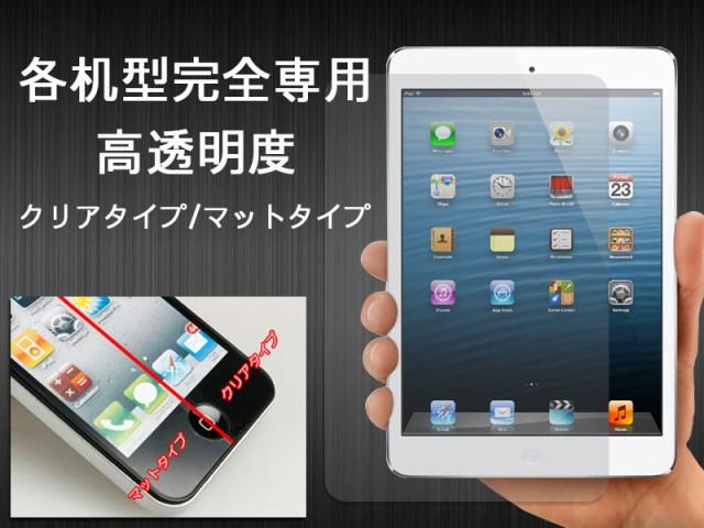 ニンテンドー Switch用 液晶保護 シート 保護フィルム #低反射マットタイプ【3枚入り】 送料込