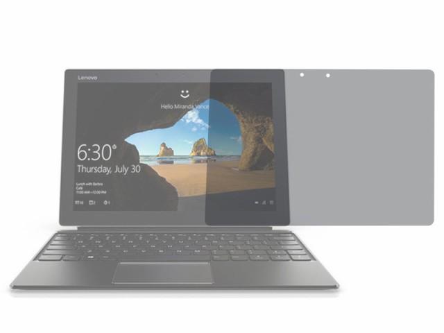 Lenovo レノボ ideapad Miix 5 Pro 720 タブレットPC クリア透明 0.3mm 強化ガラス 液晶フィルム 保護シール【新品/送料込み】