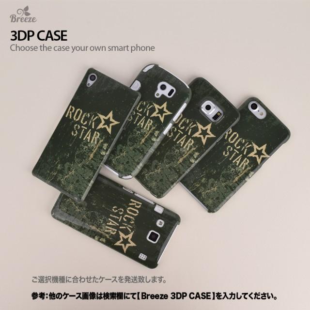 らくらくスマートフォン4 F-04J ケース f04j rakuraku 4 F04J カバー DOCOMO F04J  ハードケースキャラ 花 ハート【Breeze 3DP】