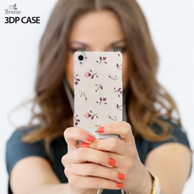 ワイモバイル android one X2 / HTC u11 life ケース アンドロイドワン X2 ケース androidonex2 携帯 カバー