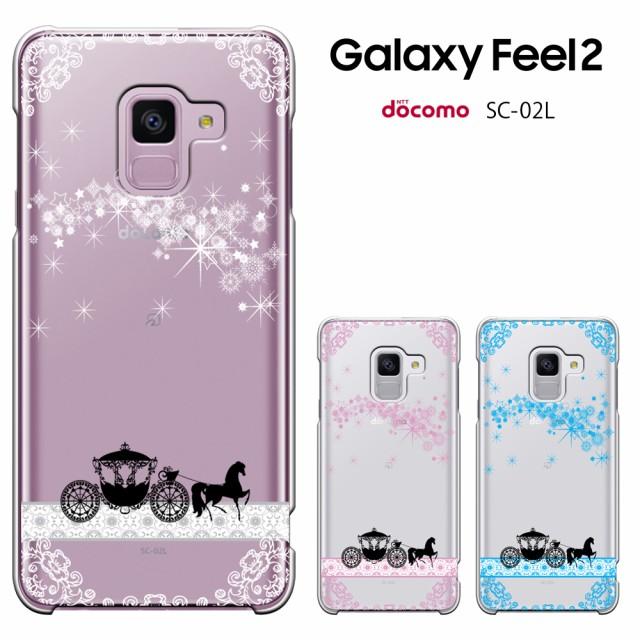 490cc145fc Galaxy Feel2 docomo SC-02Lケース ギャラクシー feel2 SC02L カバースマホケース ハードケース 液晶