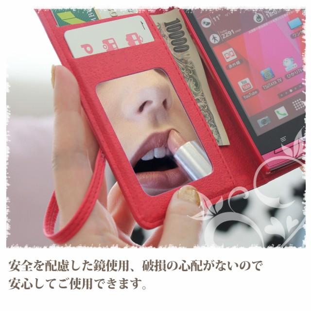 AQUOS CRYSTAL 305SH SoftBank クリスタル ダイアリーケース 手帳タイプ 手帳ケース 手帳型 手帳 花 かわいい