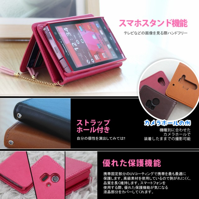 AQUOS PHONE SERIE mini SHL24 カバー アクオスフォン セリエ ミニ/小さなメタルハート/Small Metal Heart/手帳タイプ/手帳