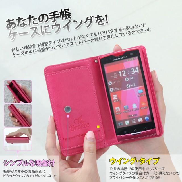 ドコモ らくらくスマートフォン4 F-04J rakurakuphone 4 f04j ケース F04J ケース ラクラク 4 F04J f-04j 兼用 兼用 手帳型  かわいい