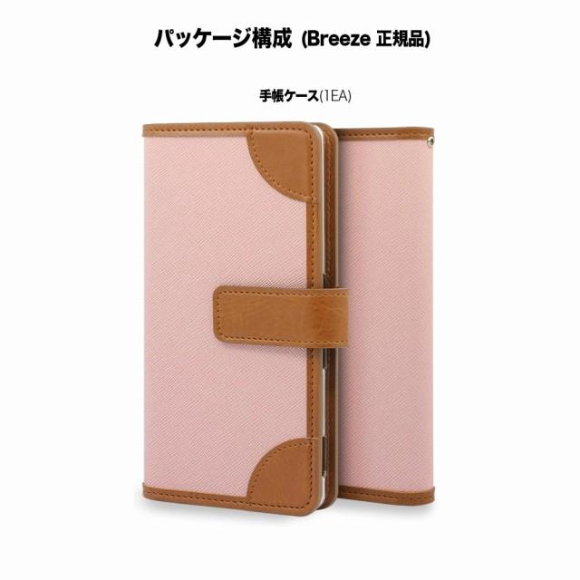 dm01j カバー Disney Mobile on docomo DM-01J 手帳カバー ドコモ DM01Jケース 手帳型 スマホ カバー ケース