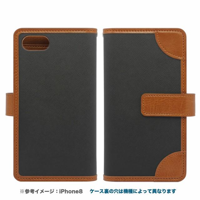 SoftBank DIGNO U DIGNO C/Y!mobile 404KC/KYOCERA S301/SIMフリー レザー カバー/ダイアリーケース/Notebook type/手帳タイ