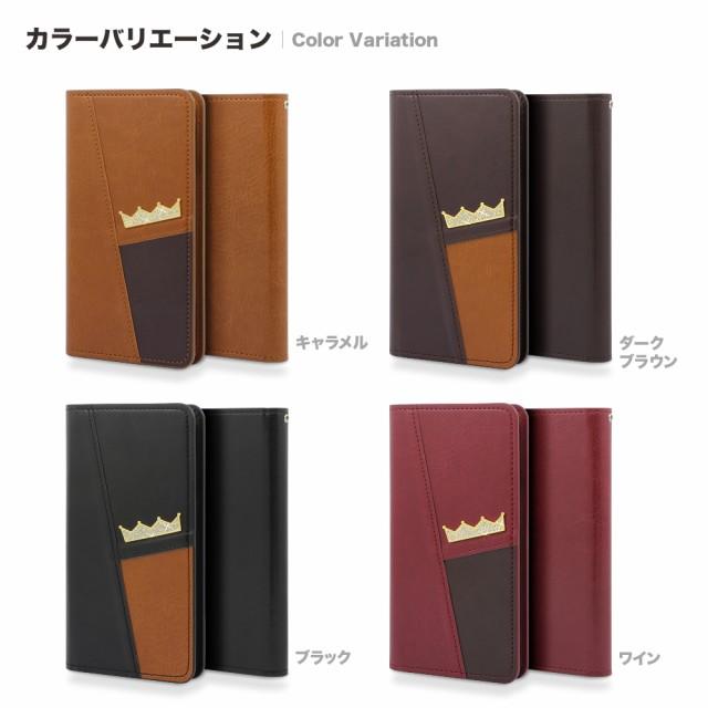 MEDIAS X N-06E ケースカバー/ダイアリーケース/Notebook type/Diary/手帳タイプ/手帳型/手帳ケース