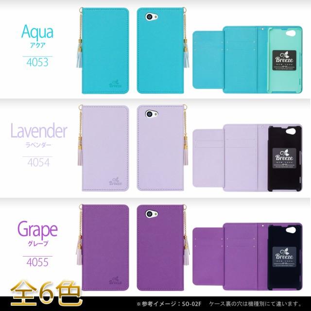 Xperia Z5 ケース /docomo SO-01H/au SOV32/soft bank 501SO エクスペリア Z5/手帳タイプ/手帳型/手帳ケース
