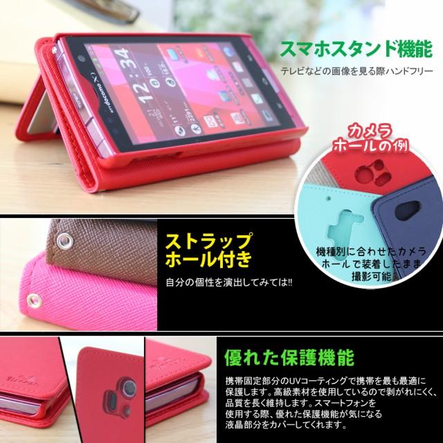 apple iPhone6 plus/ iPhone6s plus 兼用/5.5インチ/ダイアリーケース/手帳タイプ/手帳型/手帳ケース