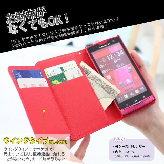 HUAWEI GR5ケース ファーウェイ GR5 カバー 手帳型   GR5 ケース/カバー  手帳  GR5 手帳型 手帳 花 かわいい