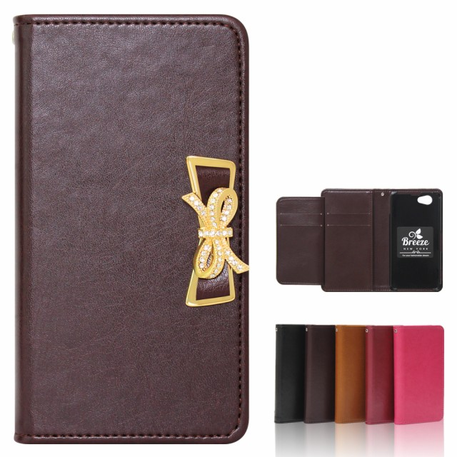 AQUOS PHONE EX SH-04E ケース/docomo カバー アクオスフォンex/ダイアリーケース/手帳タイプ/手帳型/手帳ケース