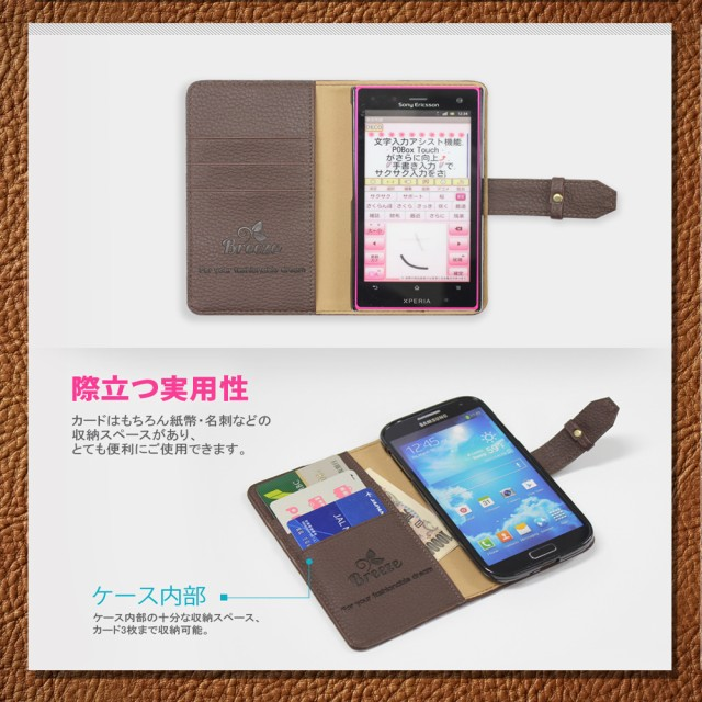 ASUS Zenfone3 (ZE520KL) スマホケース ze520kl ZenFone 3 手帳 カバー ZE520KL ケース Simフリー【手帳型】液晶保護フィルム付き 花 か