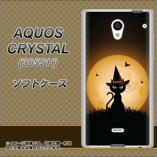 SoftBank AQUOS CRYSTAL 305SH TPU ソフトケース / やわらかカバー【440 猫の魔法使い 素材ホワイト】 UV印刷 (アクオス クリスタル 305