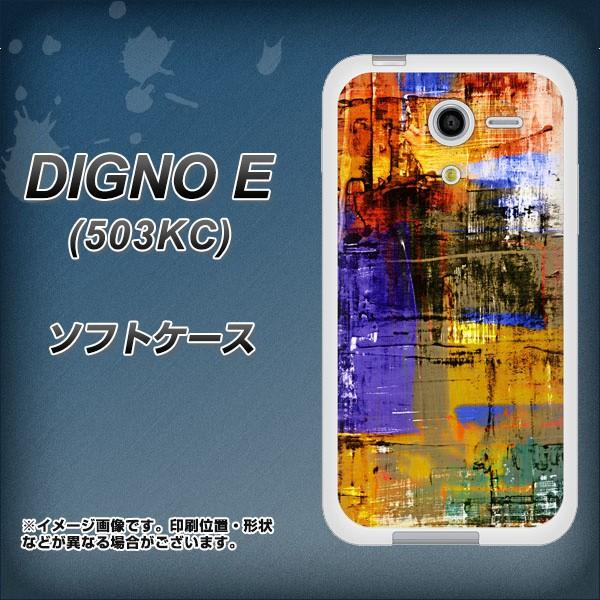 ワイモバイル DIGNO E 503KC TPU ソフトケース / やわらかカバー【609 クラッシュアートBL 素材ホワイト】 UV印刷 (ワイモバイル ディグ
