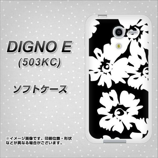 ワイモバイル DIGNO E 503KC TPU ソフトケース / やわらかカバー【1215 モダンフラワー 素材ホワイト】 UV印刷 (ワイモバイル ディグノ