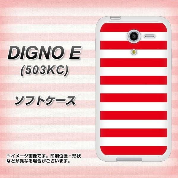 ワイモバイル DIGNO E 503KC TPU ソフトケース / やわらかカバー【VA946 THE ボーダー赤 素材ホワイト】 UV印刷 (ワイモバイル ディグノ