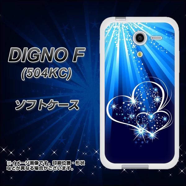 softbank DIGNO F 504KC TPU ソフトケース / やわらかカバー【702 スイミングハート 素材ホワイト】 UV印刷 (softbank ディグノF 504KC/
