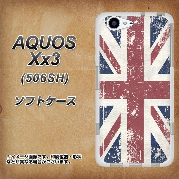 softbank AQUOS Xx3 506SH TPU ソフトケース / やわらかカバー【506 ユニオンジャック-ビンテージ 素材ホワイト】 UV印刷 (softbank ア