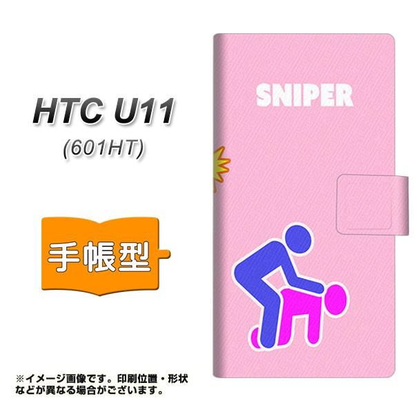 メール便送料無料 HTC U11 601HT 手帳型スマホケース 【 YB873 ピクトマン04 】横開き (エイチティーシー U11 601HT/601HT用/スマホケー