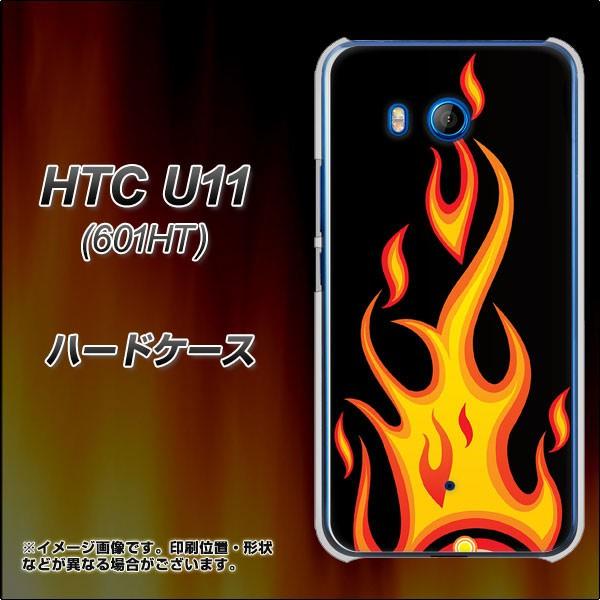 HTC U11 601HT ハードケース / カバー【010 ファイヤー 素材クリア】(エイチティーシー U11 601HT/601HT用)