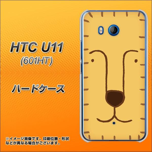 HTC U11 601HT ハードケース / カバー【356 らいおん 素材クリア】(エイチティーシー U11 601HT/601HT用)