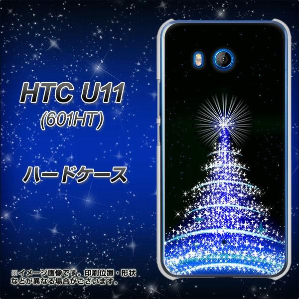 HTC U11 601HT ハードケース / カバー【589 ブルーライトツリー 素材クリア】(エイチティーシー U11 601HT/601HT用)