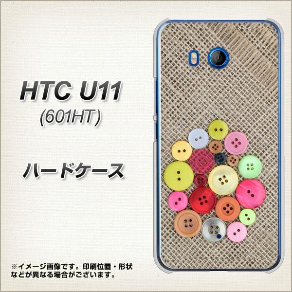 HTC U11 601HT ハードケース / カバー【VA853 ボタンのイラスト 素材クリア】(エイチティーシー U11 601HT/601HT用)
