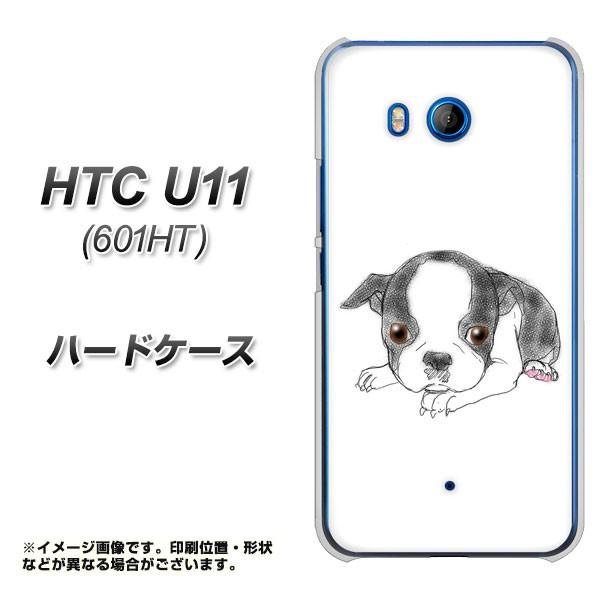HTC U11 601HT ハードケース / カバー【YJ197 犬 Dog ボストンテリア かわいい 素材クリア】(エイチティーシー U11 601HT/601HT用)